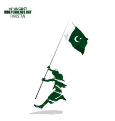 14th august independence day pakistan vector