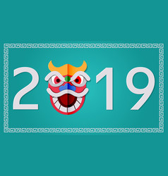 2019 lion mask chinese new year number vector image