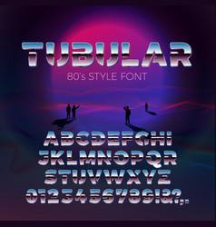 80s retro futurism style font violet sun vector