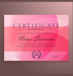 Modern pink diploma certificate design with clean vector