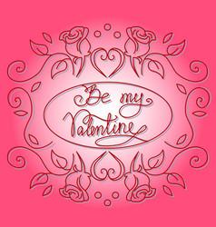 be my valentine hand drawn vector image