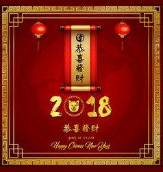 Happy chinese new year 2018 card with scroll vector
