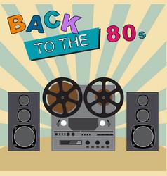 retro music vector image