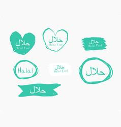 halal vector image