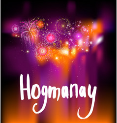 happy holiday hogmanay vector image
