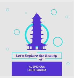 Lets explore the beauty of auspicious light vector