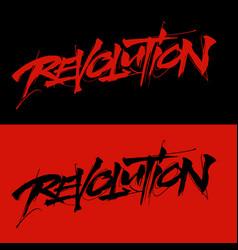 revolution lettering vector image