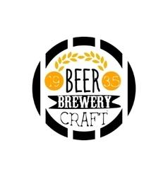 Beer Brewery Logo Design Template vector image vector image