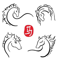 2014 horses collection vector image