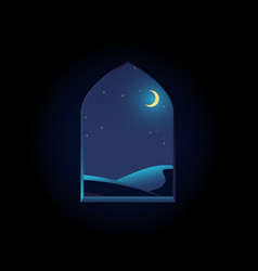 Arabian arch window fortress stronghold window vector