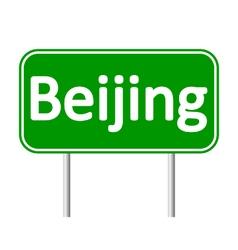 Beijing road sign vector