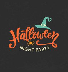 halloween party emblem template logo badge vector image