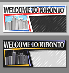 layouts for toronto vector image