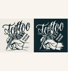 monochrome tattoo studio print vector image