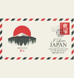 postal envelope with mount fujiyama japan vector image
