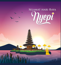 Selamat hari raya nyepi translation happy day vector