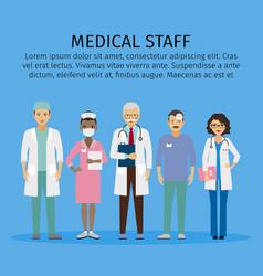team of doctors standing together vector image