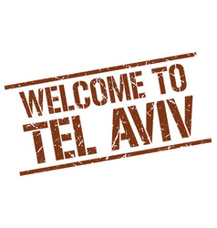 welcome to tel aviv stamp vector image