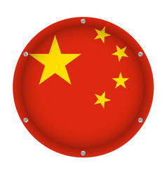 round metallic flag of china with screws vector image