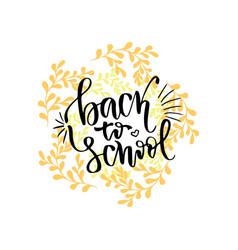 Back to school banner handwritten lettering vector