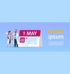 1 may international labor day holiday banner with vector image