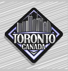 logo for toronto vector image