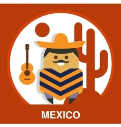 Traditional Mexican vector image