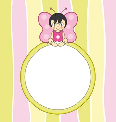 frame butterfly vector image