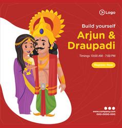 Banner design arjun and draupadi vector