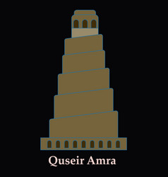qasr amra in jordan flat cartoon style historic vector image