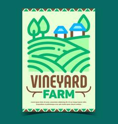 Vineyard farm creative advertising poster vector