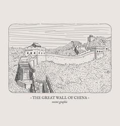 great wall of china vintage vector image