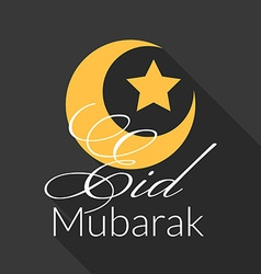 Eid Mubarak greeting background vector image
