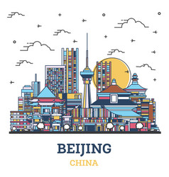 Outline beijing china city skyline with colored vector