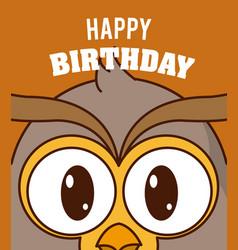 owl cute birthday card vector image