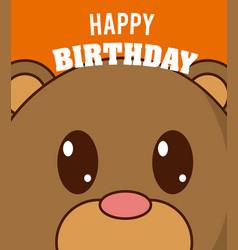 bear cute birthday card vector image