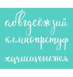 Brush style cyrillic russian alphabet vector