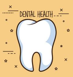 Healthy tooth dental care icon vector