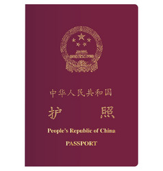 Chinese passport vector