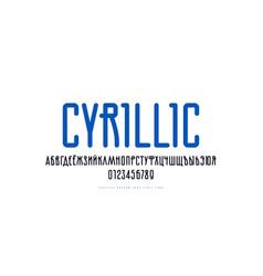 Cyrillic condensed sans serif font vector
