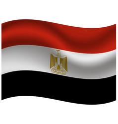 Egypt set vector