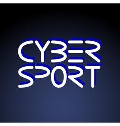 Cyber sport phrase vector