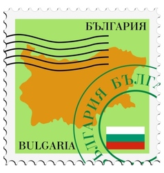 mail to-from Bulgaria vector image