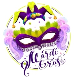 Mardi Gras lettering text Purple carnival mask vector