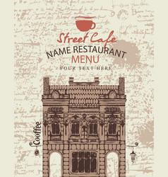Cover menu for a sidewalk cafe vector