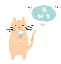 funny fat egoist cat loving myself concept vector image