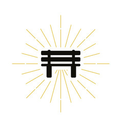 retro relaxing silhouette logo vector image