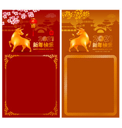 Chinese new year year ox banners templates vector
