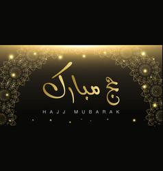 hajj mubarak vector image