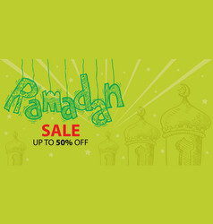 ramadan sale banner vector image